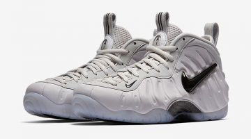 Nike Air Foamposite Pro All-Star en Argentina