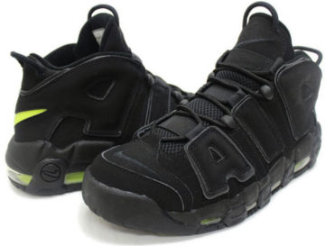 """Nike Air More Uptempo """"Volt Pack"""""""