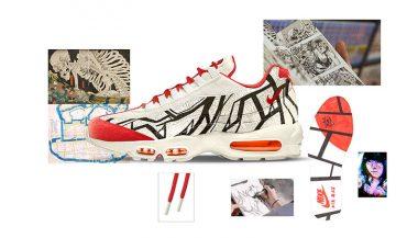 TOKYO - Cultural City - Nike On Air