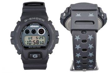 G-Shock x Atmos - Medicom Toy