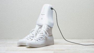 Panasonic MS-DS100 - Dispositivo para quitar el olor de las zapatillas