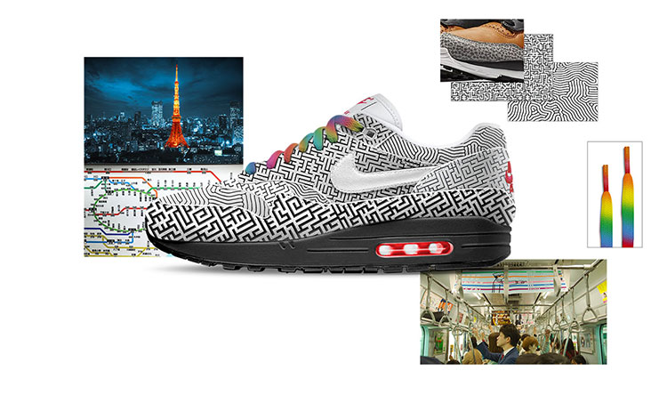 TOKYO - Maze - Nike On Air