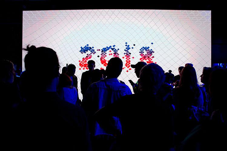 Fiesta presentación adidas Deerupt. Disruptivamente Simple.