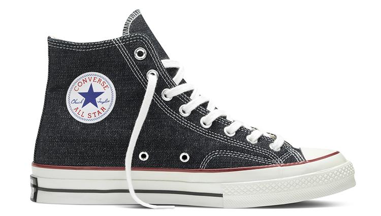 las-10-zapatillas-que-no-pueden-faltar-en-tu-coleccion-converse