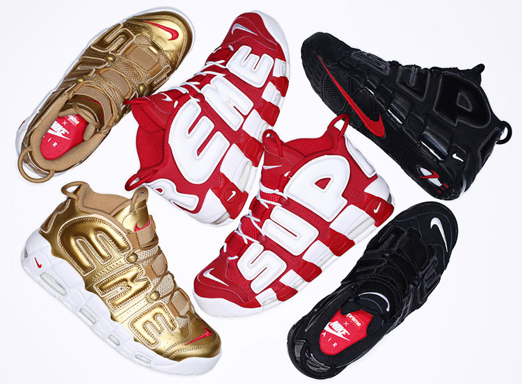 "nike-air-more-uptempo-suptempoNike Air More Uptempo ""Suptempo"""